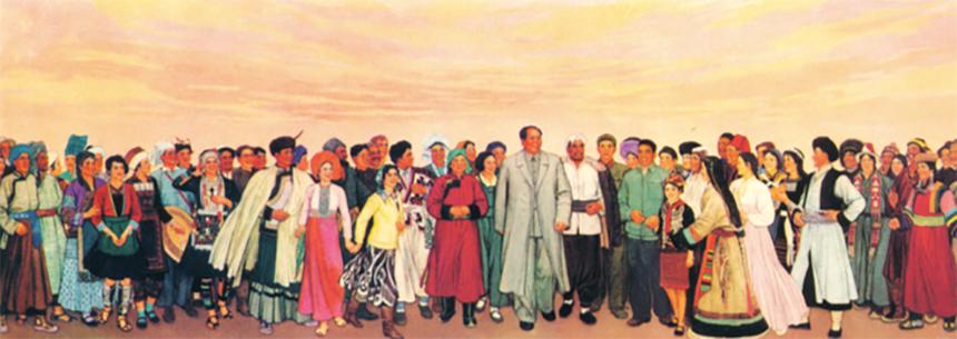 Mao y representantes de las minorías étnicas